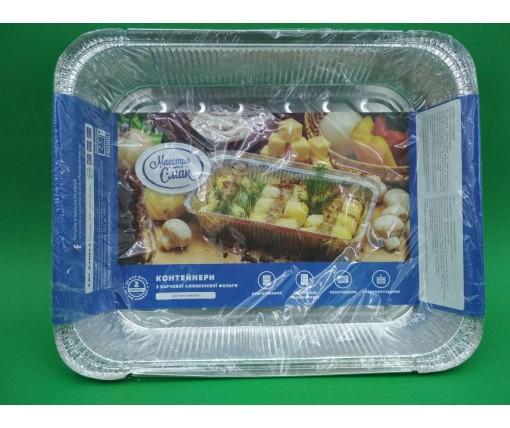Алюминиевый пищевой контейнер 2 штуки 3100ml R98G/2