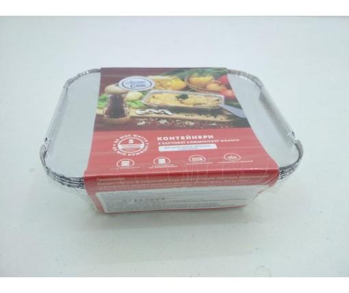 Алюминиевые контейнеры для запекания порционых блюд  5 штук  с крышкой 430мл