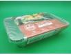 ᐉ Контейнер алюминиевый прямоугольный с крышкой 5шт 960 млл SP64L&Lids/5 (1 пач)