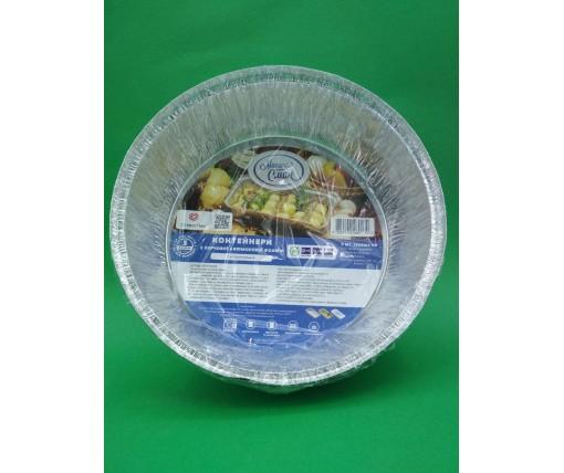 Алюминиевые контейнеры для приготовления мясаТ546I 5шт