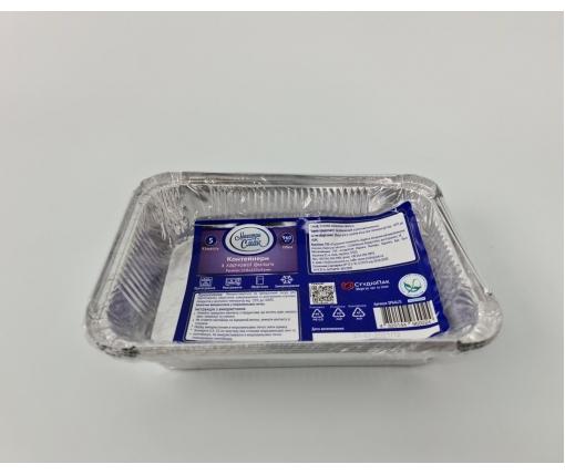 ᐉ Алюминиевые формы для готовки 960мл 5шт (SP64L&L/5) (1 пач)