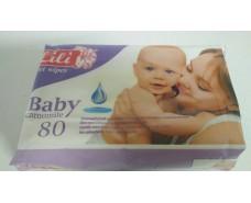 Влажные салфетки для лица и рук 80шт Lili