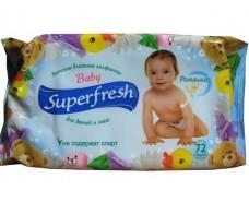 Влажная салфетка  72шт Суперфреш для детей (1 пач)