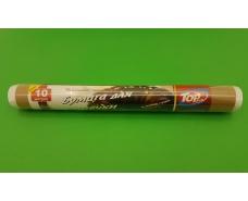 Бумага для готовки  (10м\38см)  (коричневая )  (Неполный метраж!) (1 рул)