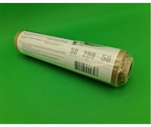 """Бумага для хранения продуктов (50метров*29см) """"Мастер Шеф"""" коричневая (1 рул)"""