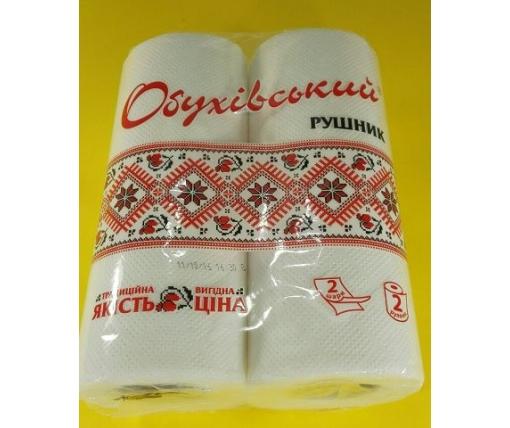 Бумажное полотенце (а2) ОБУХОВСКОЕ (1 пач)