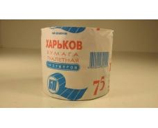 Туалетная бумага 75 Харьков (12 рул)