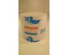Туалетная бумага Харьков 65м (12 рул)