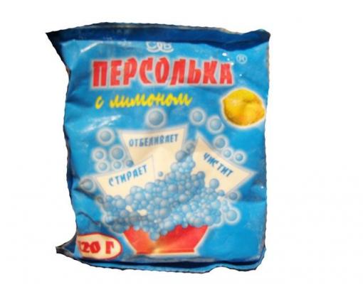 """Отбеливатель порошок """"Персолька"""" с лимоном 120 гр  (1 шт)"""