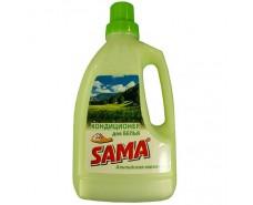 Кондиционер для белья SAMA Альпийская свежесть 1,5 л (1 шт)