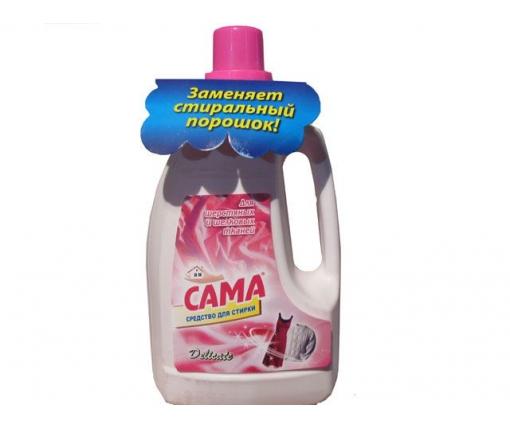 Жидкий стиральный порошок 1500г САМА DELICATE шелк/шерсть (1 шт)