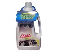 Гель для стирки 500г SAMA цветных тканей  (1 шт)