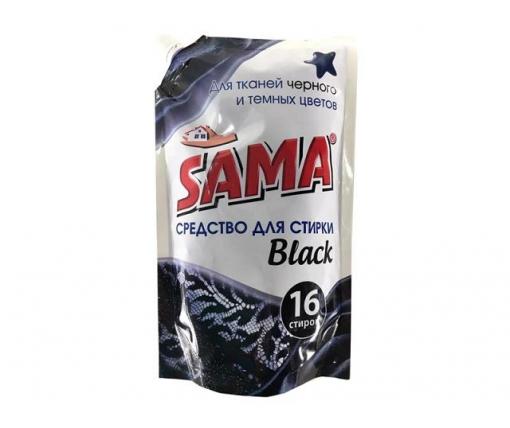 Моющее средство для стирки 800г САМА BLACK д\черных тканей (1 шт)