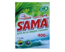 Стиральный порошок SAMA автомат 400 без фосфатов Морская свежесть  (1 шт)