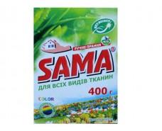 Порошок SAMA ручной 400 без фосфатов Весенние цветы (1 шт)