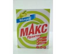 Порошок Макс 400гр Яблоко (1 шт)