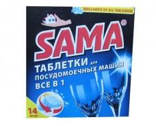 Таблетки для посудомоечных машин SAMA (14шт)  (1 шт)