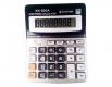 """Калькулятор """"KK 800A(8 разрядный 2питания) (1 шт)"""