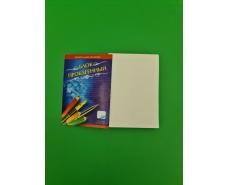 Блок бумаги для записей  проклеенный. (размер 90х130мм h-2см)газетка (1 пач)