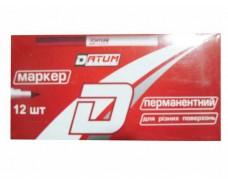 Маркер перманентный  1.0 mm тм Daimond код8004  Синий  (12 шт)