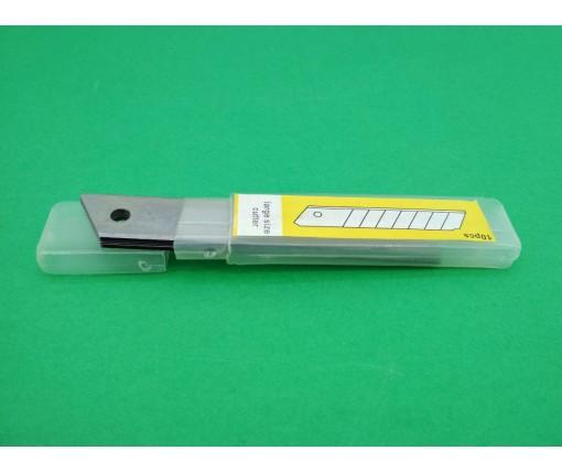 Лезвие сменное для канцелярского ножа  (ширина 18мм 10шт) (1 пач)
