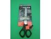Ножницы детские код831S (1 шт)