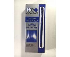"""Ручка шариковая """"NEO line 564""""черный (12 шт)"""
