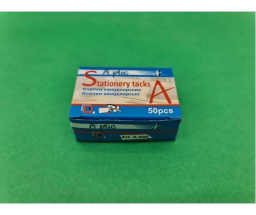 Кнопка хром в картоновой упаковке 50 шт (A plus) №880 (1 пач)
