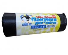 Пакеты полиэтиленовые для мусора 120литров (25шт) КОК черные (1 рул)