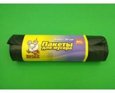 Мусорный пакет 160литров (10шт LD) Козак (1 рул)