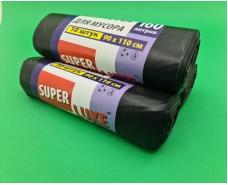 Чёрные мусорные пакеты на  160литров (10шт LD) Люкссупер (1 рул)