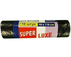 Мусорные мешки  160литров (10шт LD) Топ-люкс(500) (1 рул)