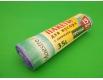 Пакеи для мусора с затяжками  35литров (15шт) Люкссупер (1 рул)