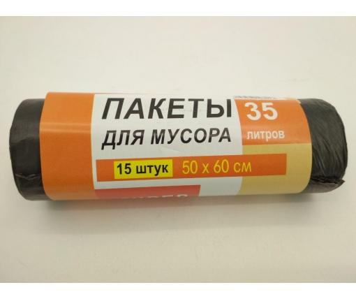 Мусорный пакет 35литров (15шт) Люкссупер (1 рул)