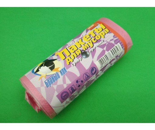 Пакет для мусора 35л (20шт) Супер прочные(розовые) (1 рул)