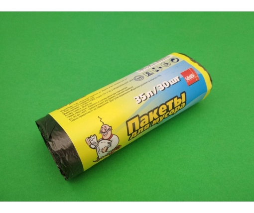 Мусорный пакет 35литров (30шт) Козак (1 рул)