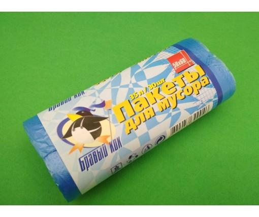 Пакет для мусора 35литров (30шт) КОК(голубые) (1 рул)