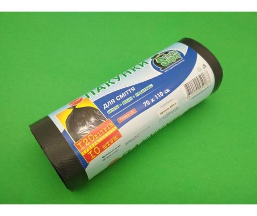 Мусорный пакет объемом 120лмтров, размеры 70х110см, (10шт LD) Супер Торба (1 рул)