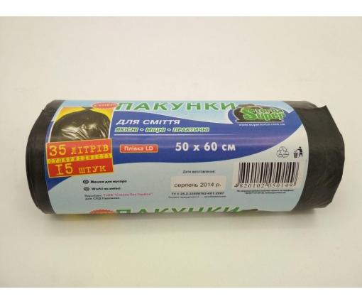 Пакет для мусора 35литров (15шт LD) Супер Торба (1 рул)
