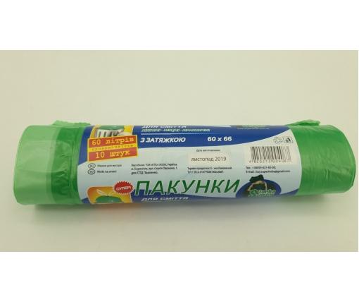 Мусорный пакет с завязкой 60литров (10шт LD)Супер Торба (1 рул)