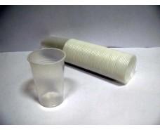 Пивной стакан одноразовый 480гр