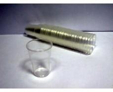 Стакан одноразовый  300гр  Аркопласт (50 шт)