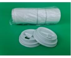 Крышка для стакана  бумажный  Ф75 (гар) белая Днепр ( на 250мл Маєстро) (50 шт)