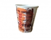 """Картонные стаканы  110 мл """"№112 Coffee """" Маэстро (50 шт)"""