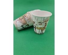 Стакан бумажный для кофе и чая  175мл