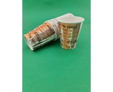 """Стакан для напитков 175мл """"№59 Coffee"""" Маэстро (50 шт)"""