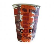 Стакан для чая и кофе 250 мл