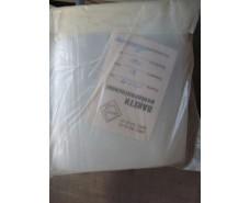 Пакет прозрачный полипропиленовый 10*15\25мк (1000 шт)