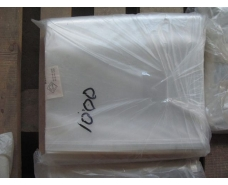 Пакет прозрачный полипропиленовый + скотч   7*12+3\25мк +скотч (1000 шт)