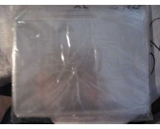 Пакет прозрачный полипропиленовый + скотч  12,5*16+4\25мк +скотч (1000 шт)